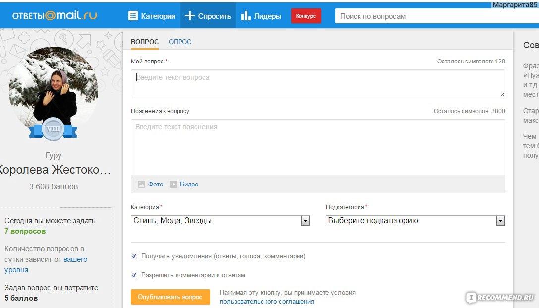 Купить прокси HTTP, индивидуальные пакеты от 10 руб за шт.