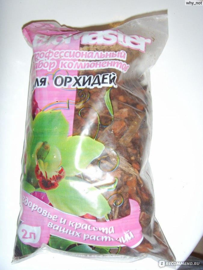 Грунт для выращивания орхидей 67