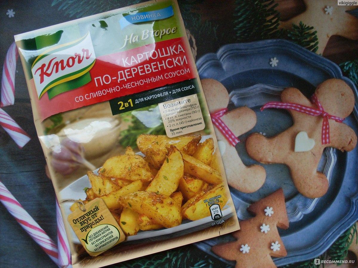 рецепт с фото картошка по деревенски как в макдональдсе рецепт с фото