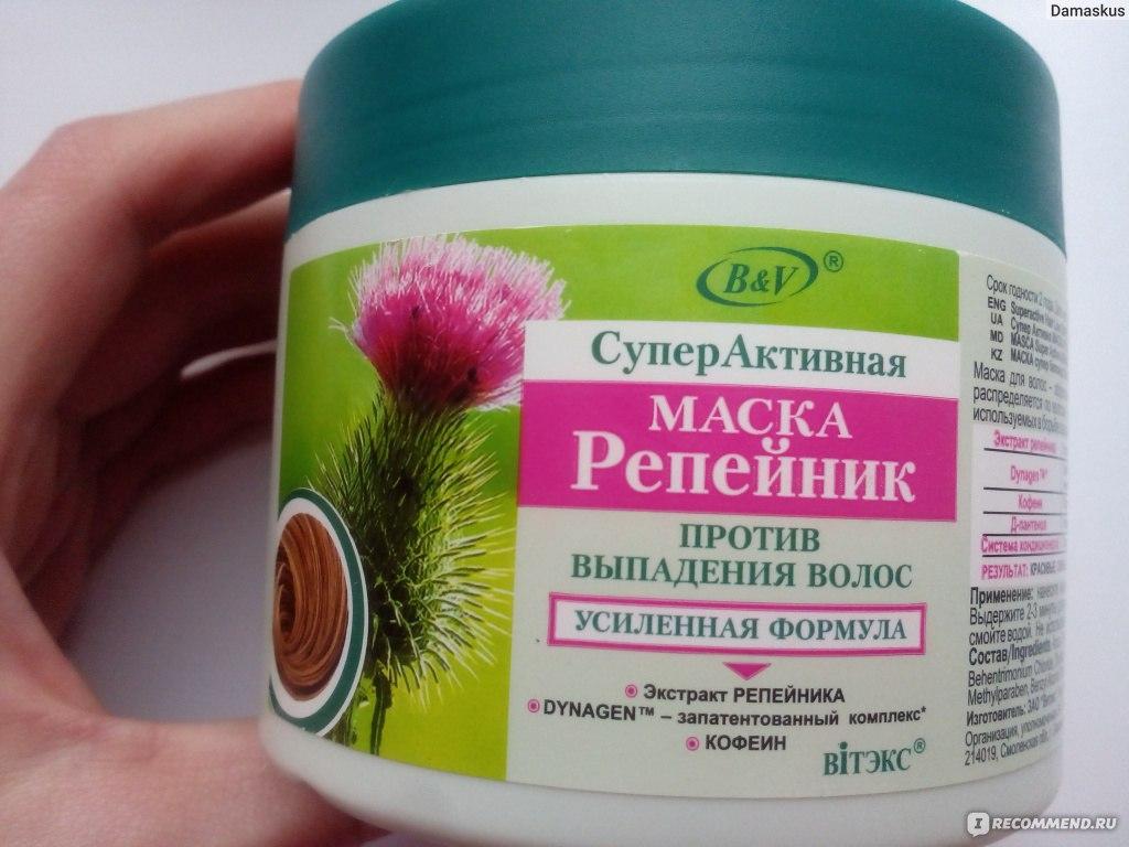 Маска против выпадения волос в домашних условиях рецепт 962