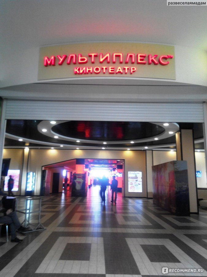 Как заказать билеты в кино симферополь иваново концерт афиша драмтеатра