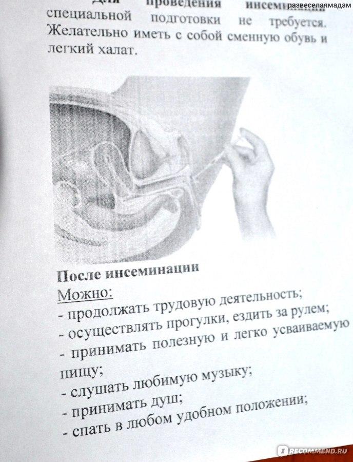 smotret-russkoe-domashnie-porno-roliki