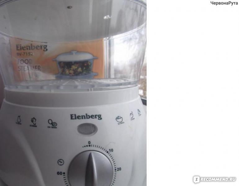 Elenberg пароварка bv 7152 инструкция
