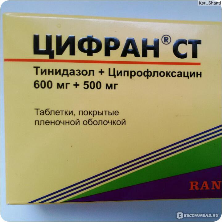 Мидокалм  инструкция по применению уколы таблетки