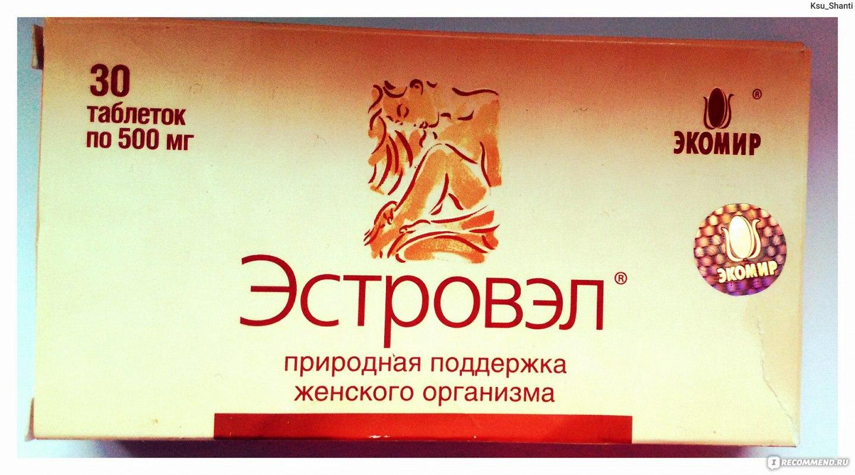 эстровэл инструкция по применению: