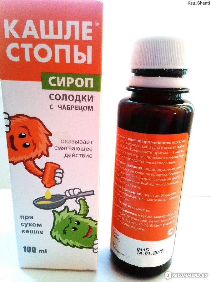 Народныеы для детей при сухом кашле