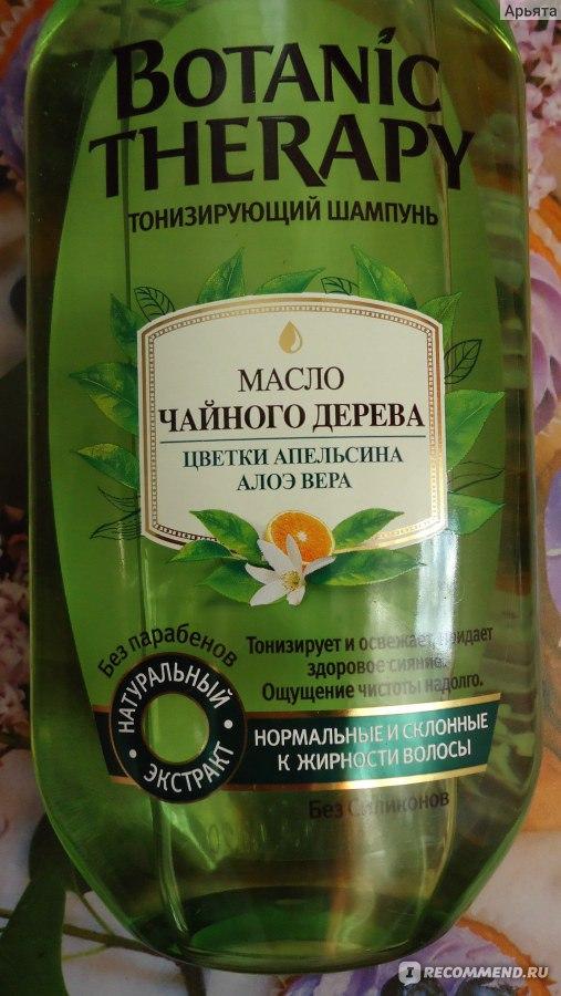 масло чайного дерева от жирности волос