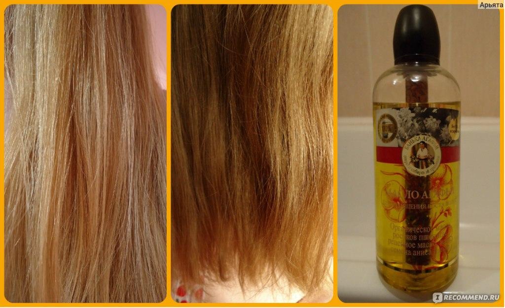масло агафьи для роста волос