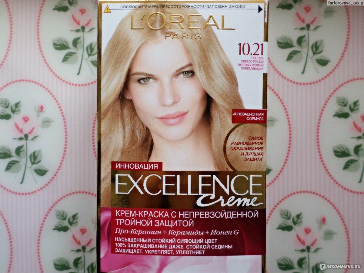 инструкция к краске для волос экселланс