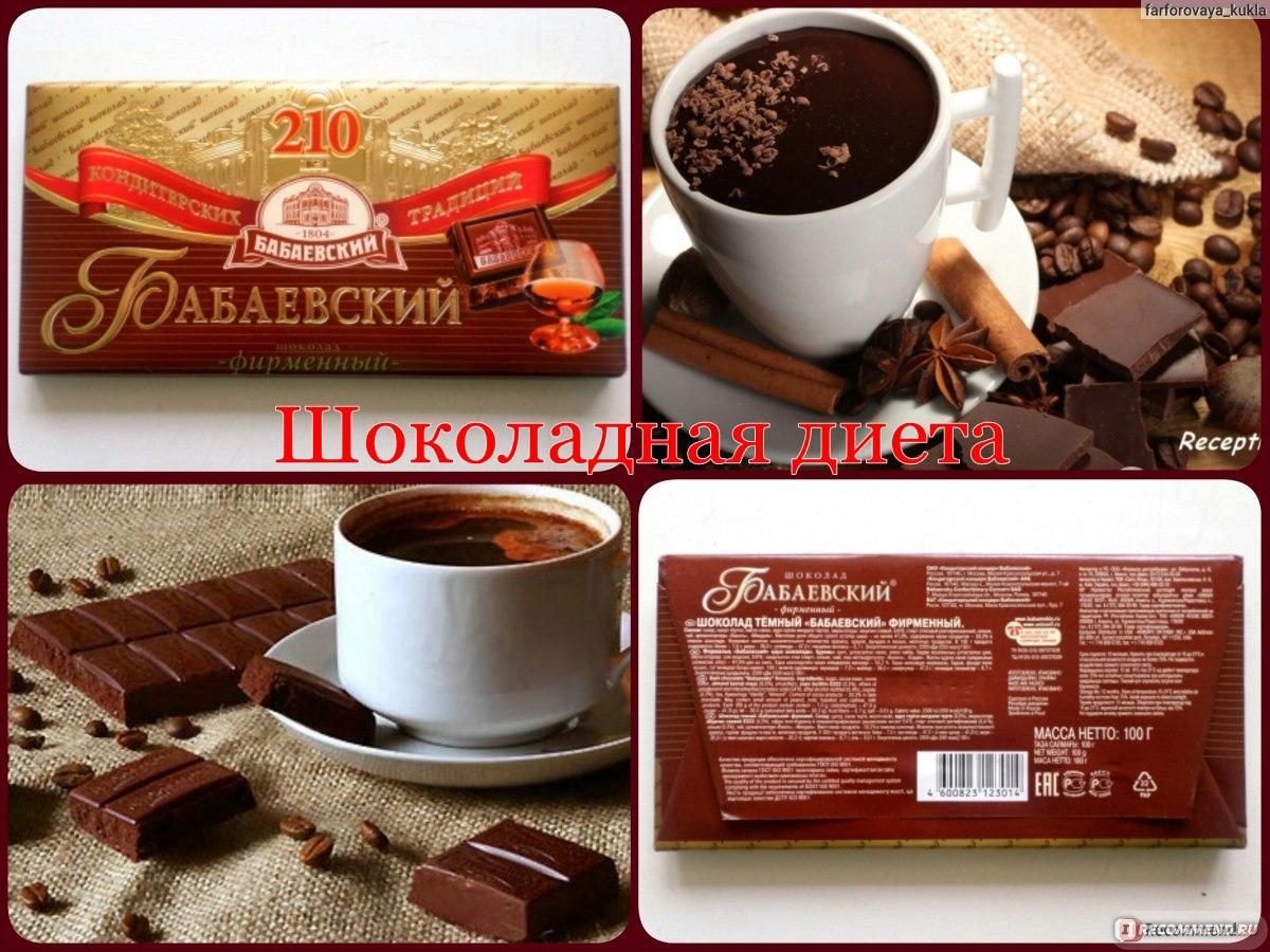 Как выбрать качественный горький шоколад