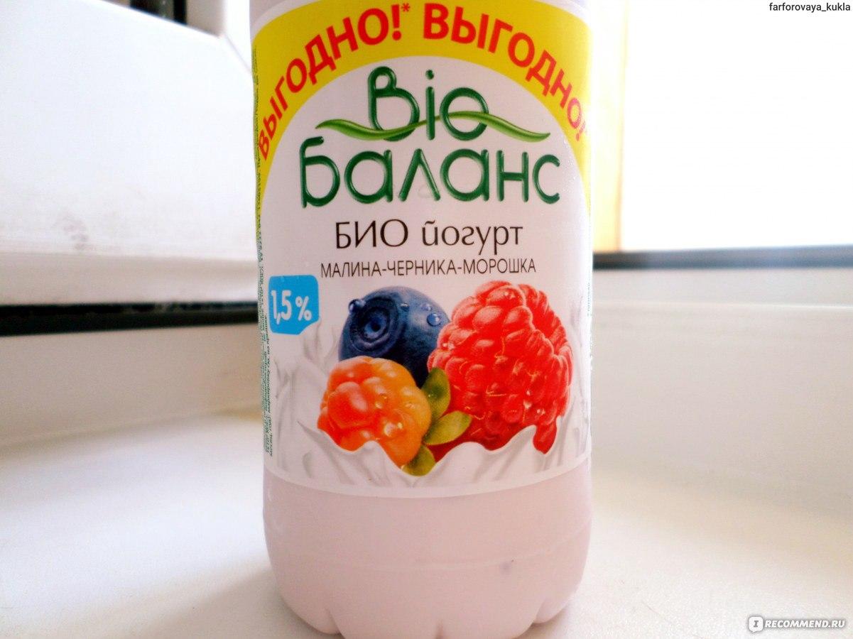 можно ли есть при похудении йогурт