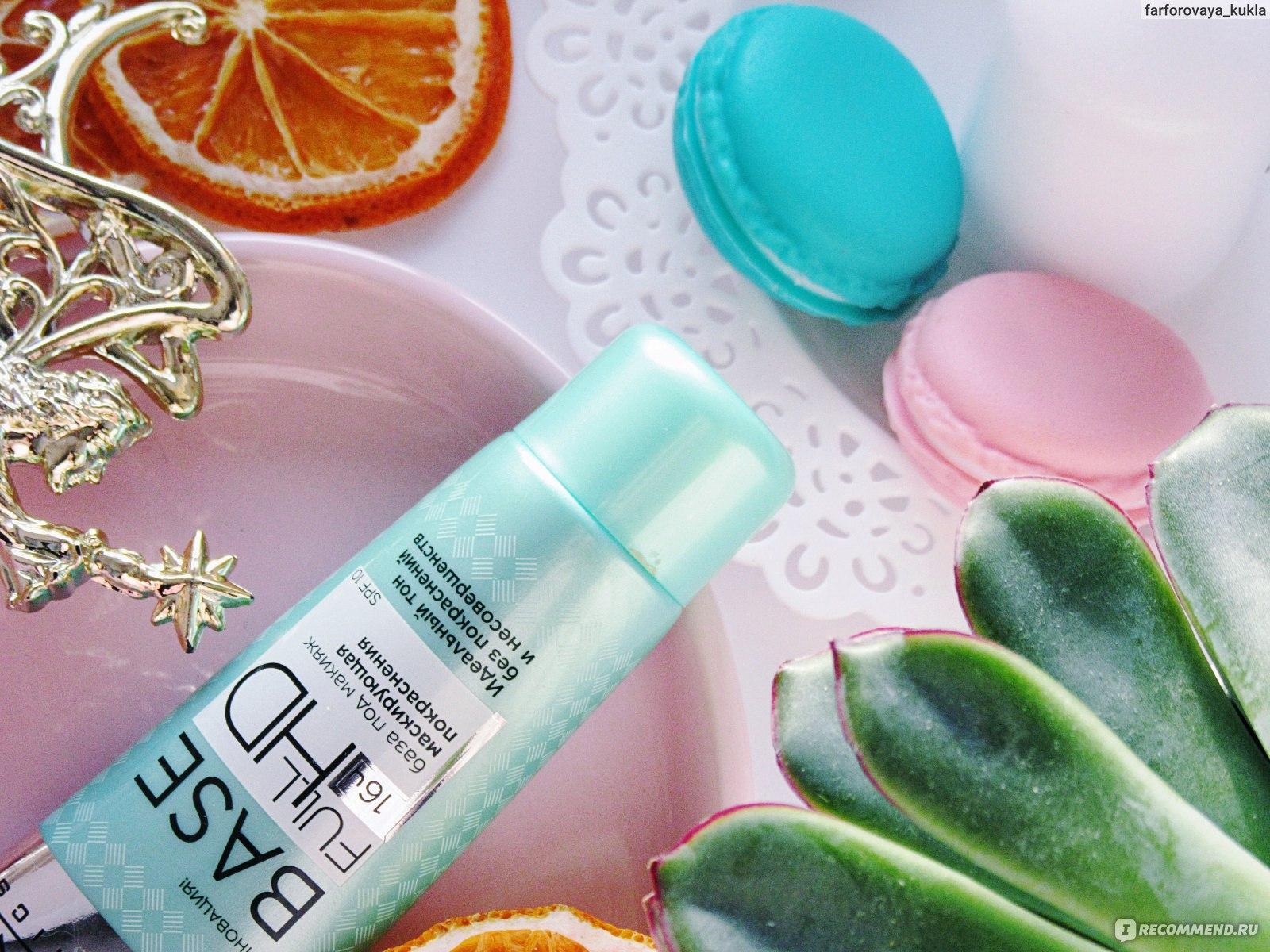База для макияжа зеленая от покраснений