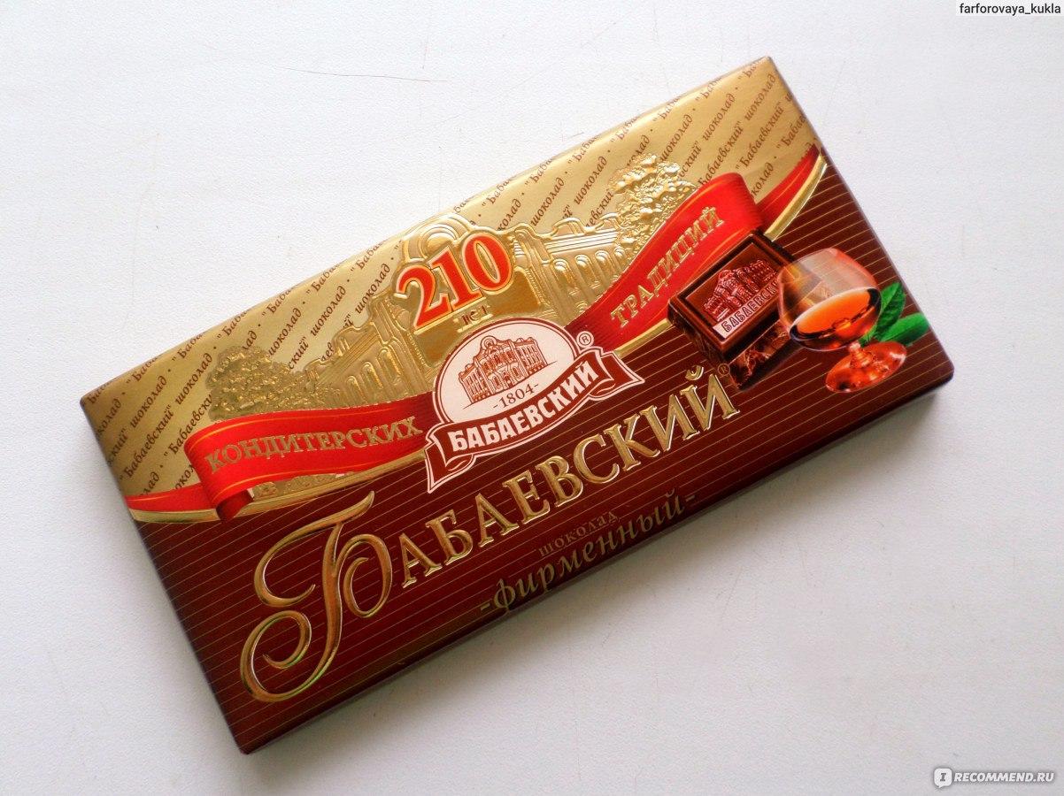 оригинал шоколад фото в обертке также открываются