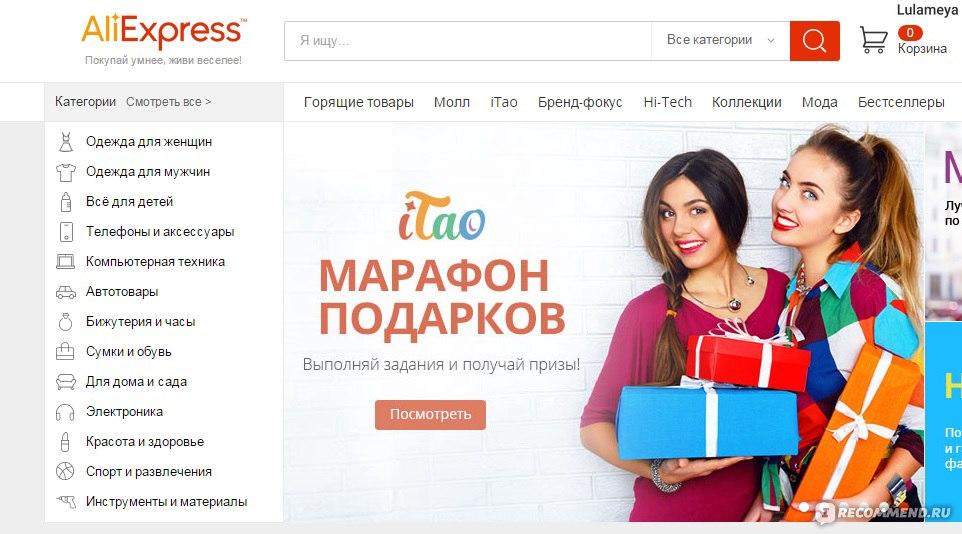 Дешевая Одежда Алиэкспресс
