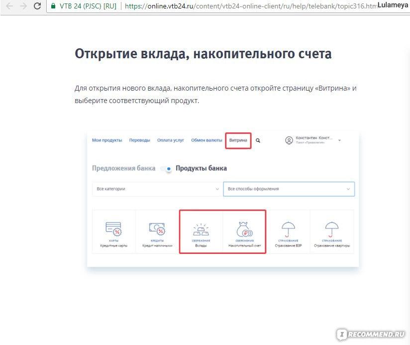 московский кредитный банк взять кредит