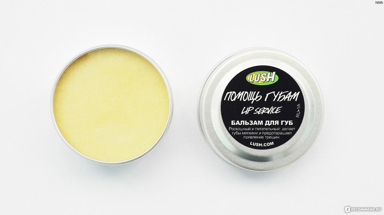Скраб для губ с медом своими руками