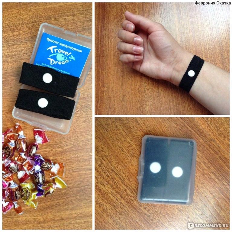 Как сделать браслет от укачивания своими руками 28