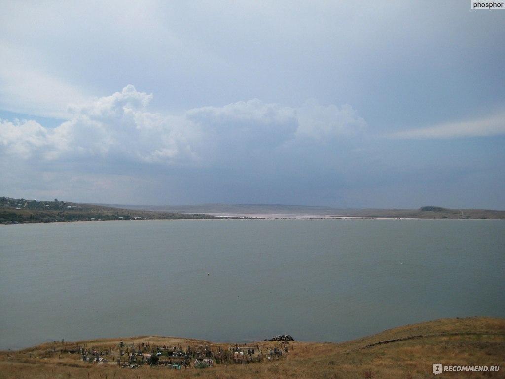 Озеро акраш башкирия фото цветок исполняет