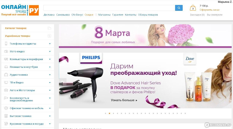 кредит на 50 тысяч рублей сбербанк без работы