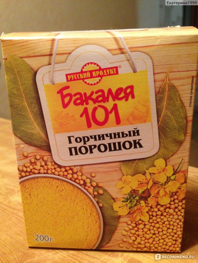 Как приготовить горчицу в домашних условиях пошаговый рецепт с