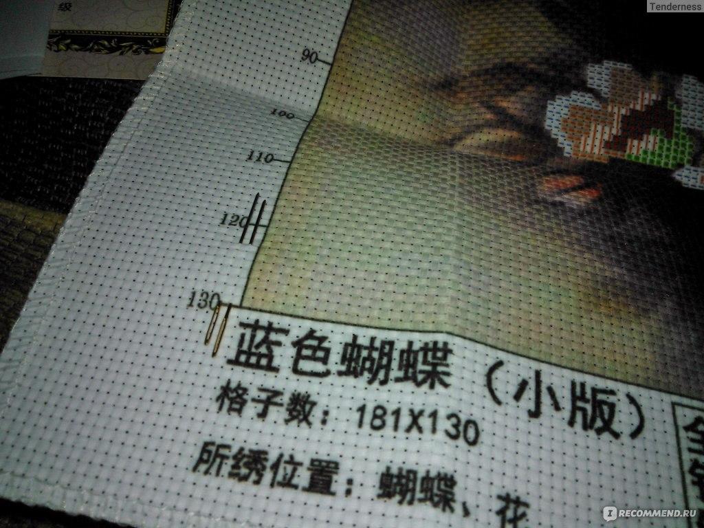 h схемы вышивки крестом qо подковы