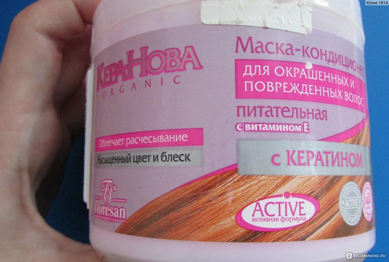 Как делать маску для волос с аргановым маслом