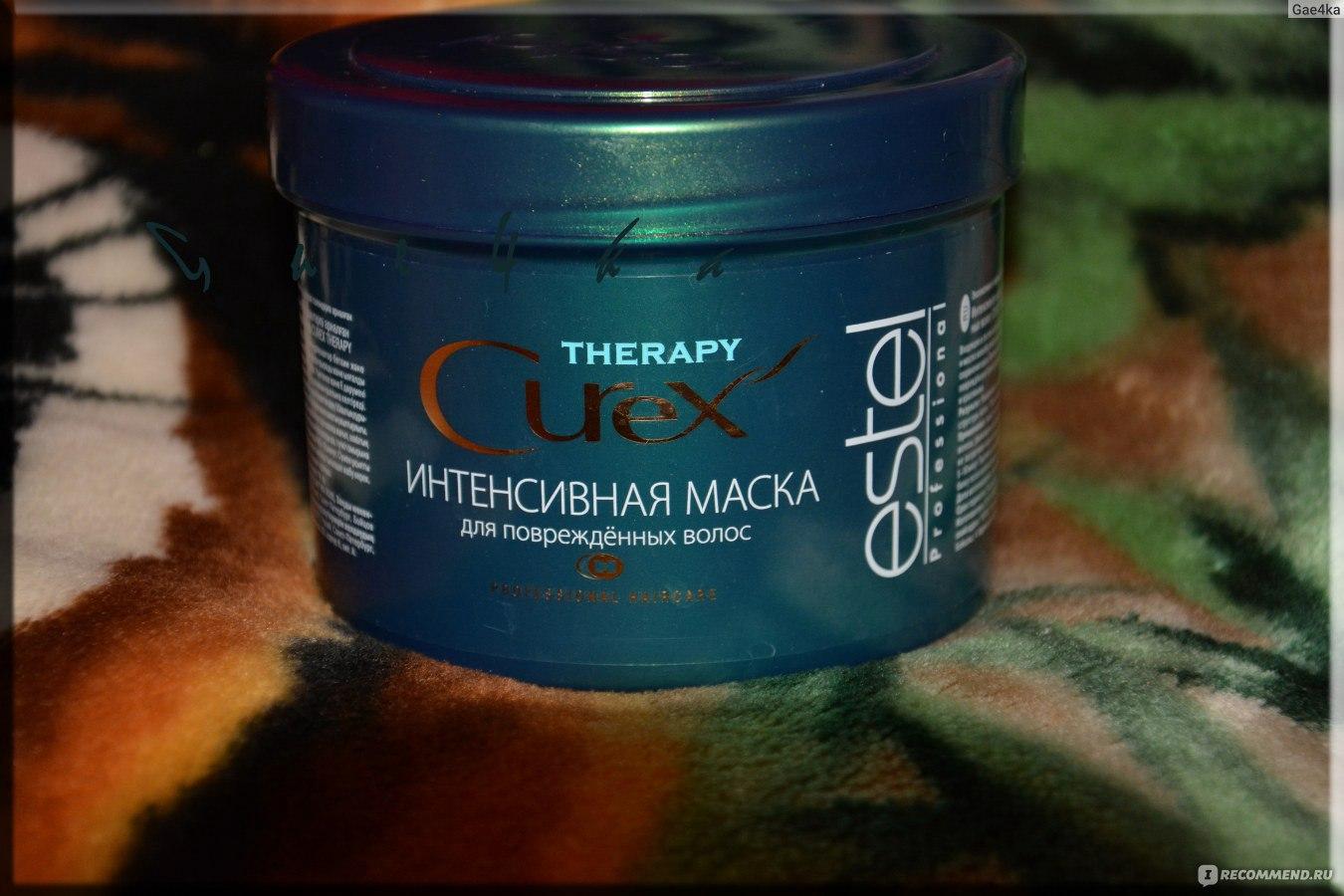Estel curex therapy интенсивная для поврежденных волос