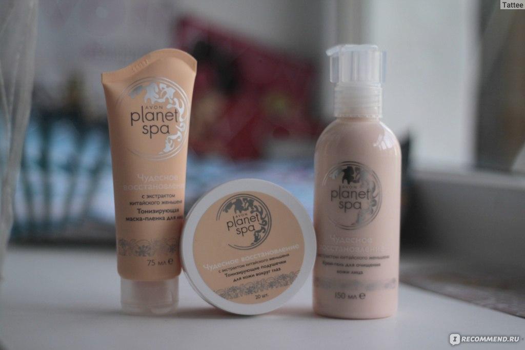 Лечебные кремы для проблемной кожи лица