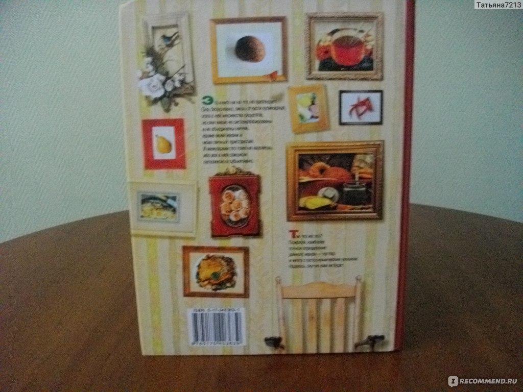 Сказки на ночь для детей читать короткие поучительные 3 6 лет