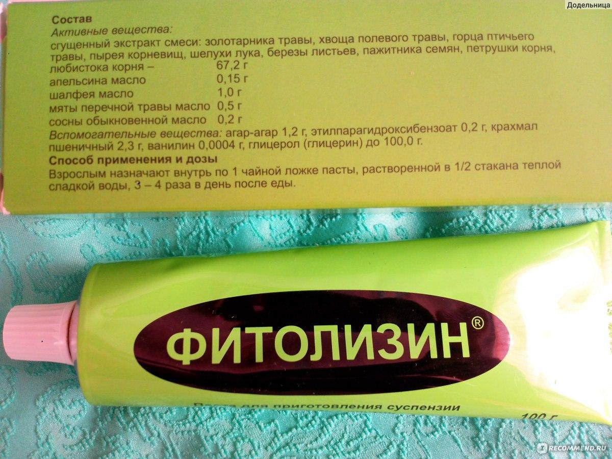 maklura hipertenzija