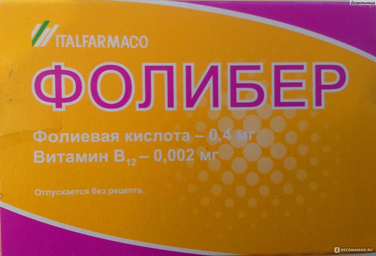 дешевый препарат от аллергии