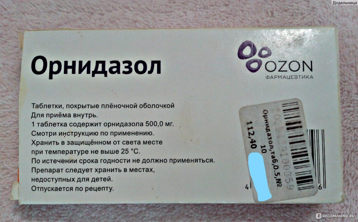 3fdbbce0e310 Таблетки ООО