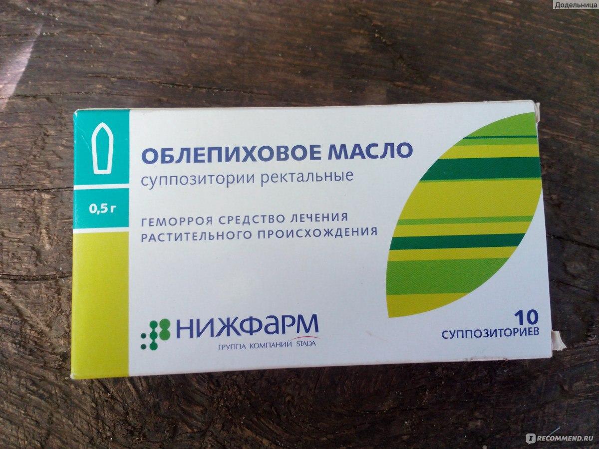 Лечение геморроя в домашних условиях быстро и эффективно 32