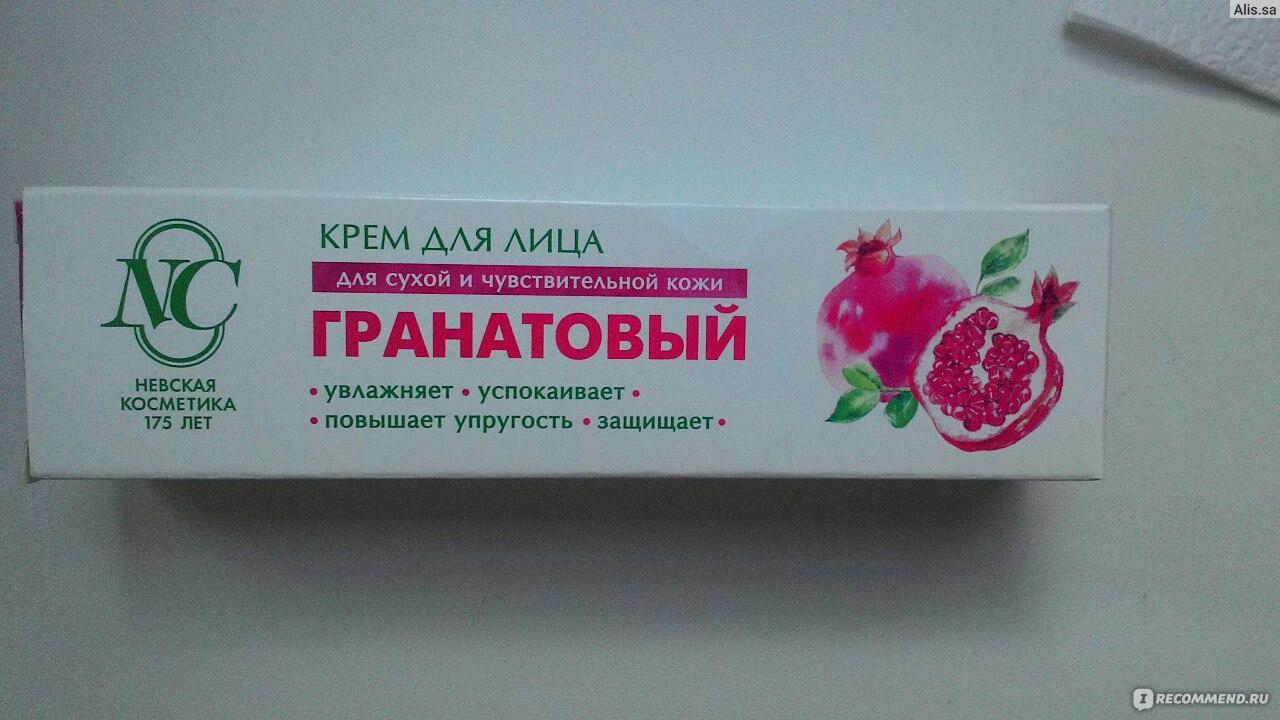 Женская парфюмерия Sarah Jessica Parker - купить женские