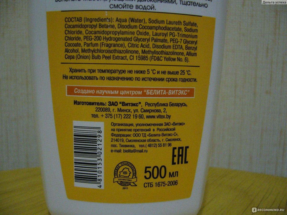 Шампунь либридерм цинк отзывы при псориазе - Все про грибок