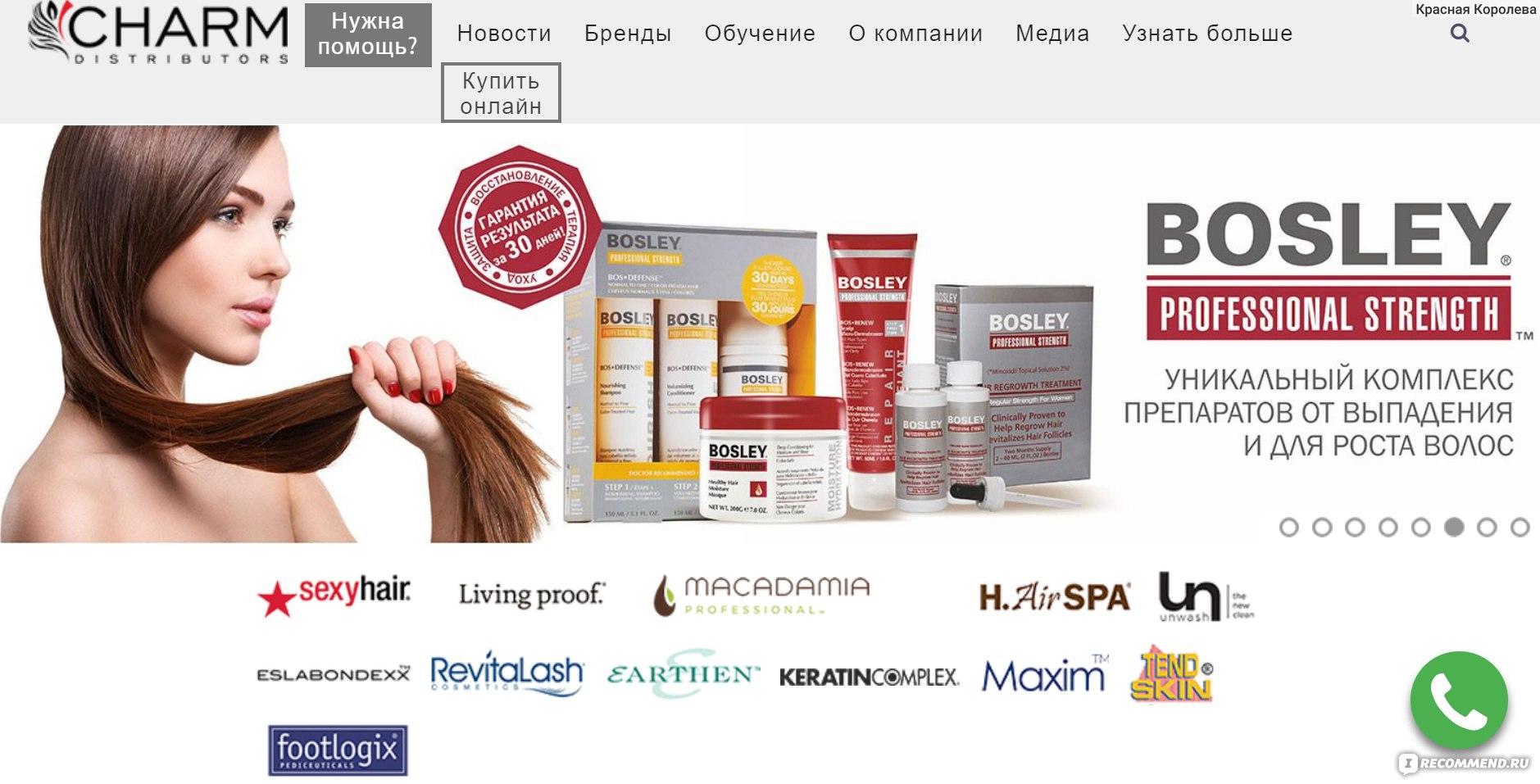 Королев магазин профессиональной косметики для волос