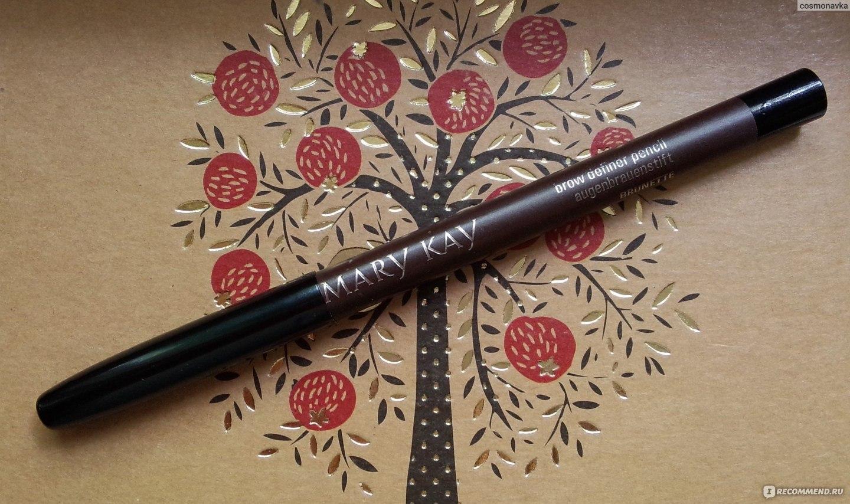 отзывы карандаш для бровей мери кей