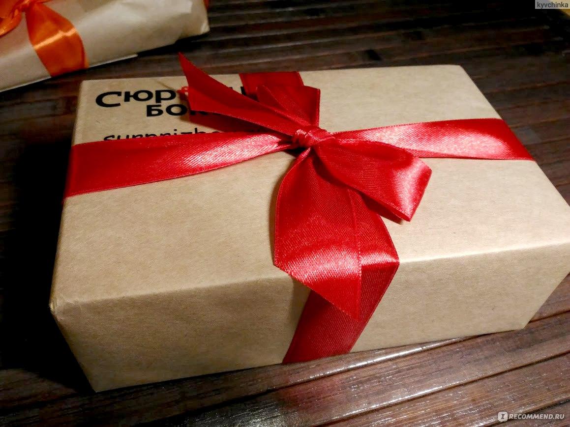 Сайт сюрприз бокс подарки 20