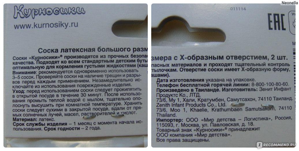 soski-bolshogo-razmera-minetik-na-noch