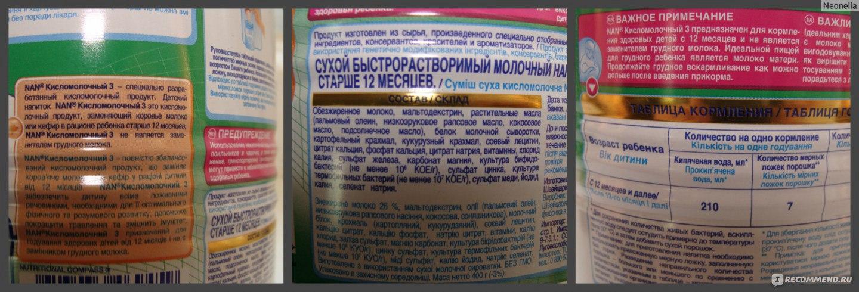 кальция хлорид отзывы при аллергии