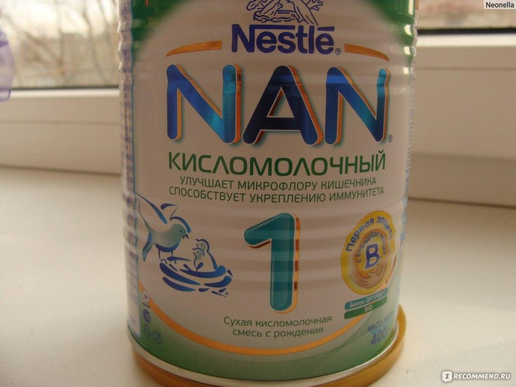 Можно ли кормить только кисломолочной смесью нан