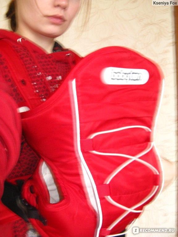 Рюкзак-кенгуру детский baby care babyton отзывы игра 4 фото 1 слово ответы мотоциклист насос рюкзак аллея