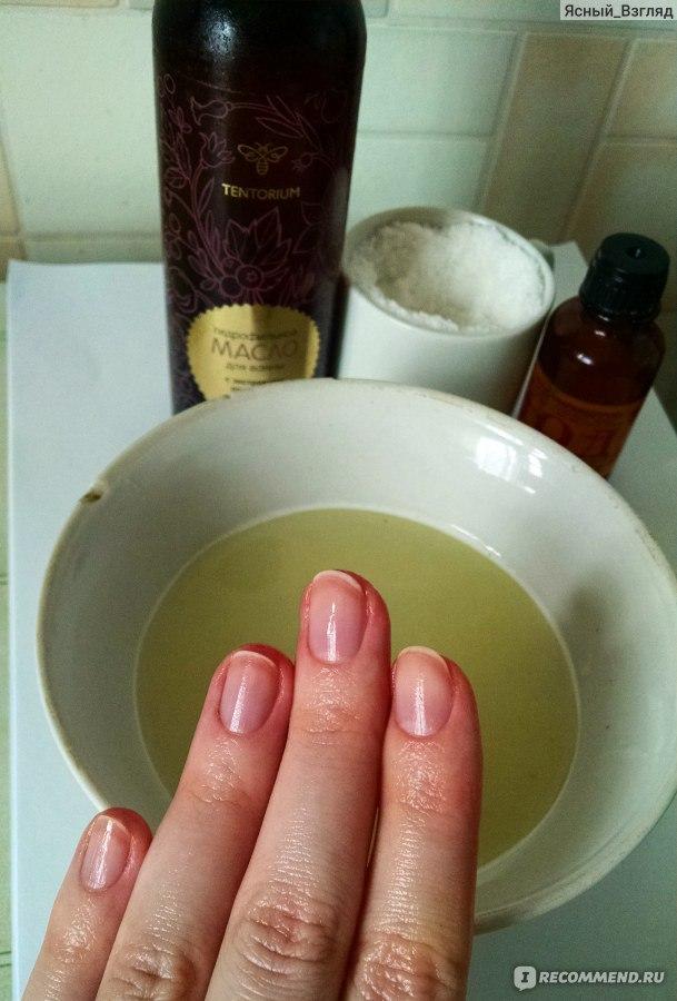 Чем укреплять ногти в домашних условиях йодом 600