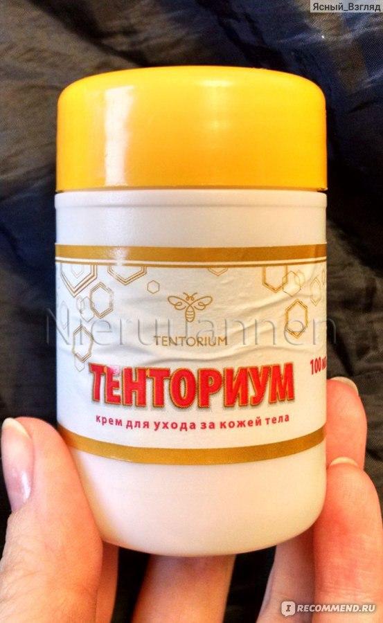 Крем тенториум и болезни горла