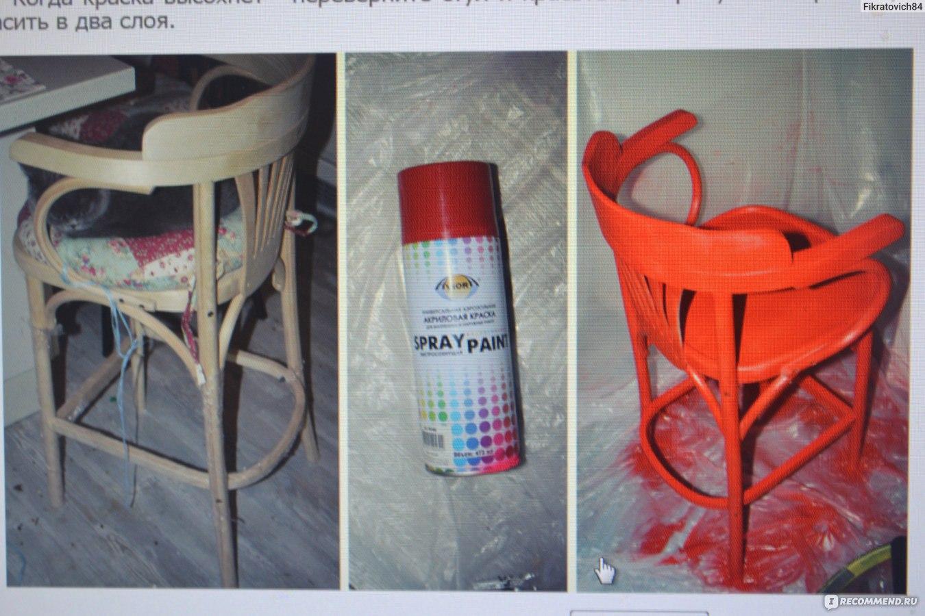 Покраска деревянного стула своими руками