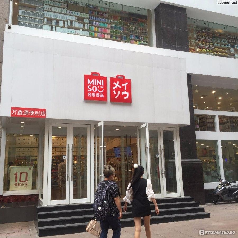 магазин ростов японской косметики ростов кинотеатр