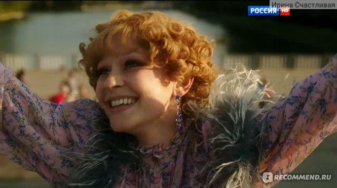 все фильмы гурченко: