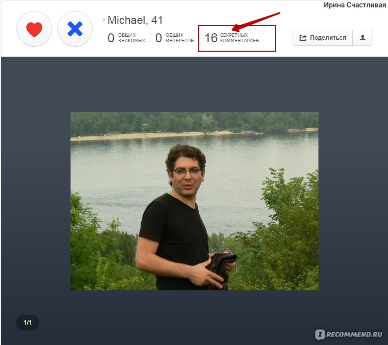 Сайт бадоо языке знакомств русском полная версия на