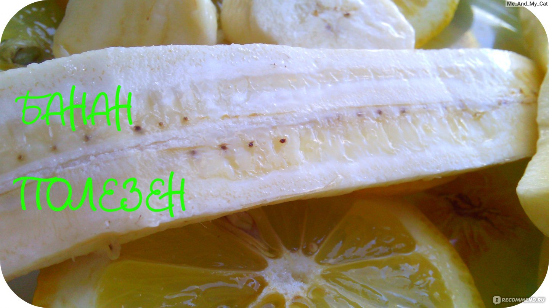 Употребление бананов при беременности: еда во благо