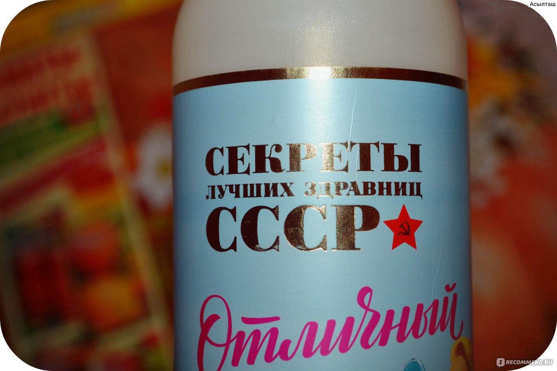 раннего шампуни советских времен фото несмотря это, городских
